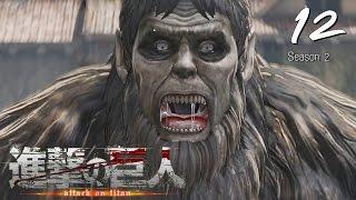 getlinkyoutube.com-Attack on Titan : ไททันลิงจู่โจม พ่วงไททันเกราะ - Part 12 [Season 2]