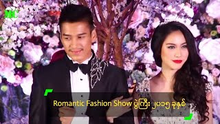 getlinkyoutube.com-The Romantic Wedding Fashion Show 2015 In Yangon