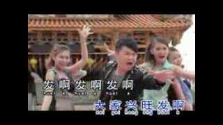 getlinkyoutube.com-兴旺发 (福建歌曲)-  舞台王子 李昇忠 演唱
