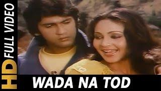 Wada Na Tod | Lata Mangeshkar | Dil Tujhko Diya 1987 Songs | Rati Agnihotri