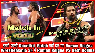 Real Reason Why Roman Reigns Lost Gauntlet Match RAW   Roman Reigns VS Seth Rollins WrestleMania 34