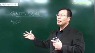 getlinkyoutube.com-웨이트 운동 제대로 알기(1).wmv