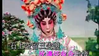 getlinkyoutube.com-双阳公主追夫-黄伟坤,郭凤女