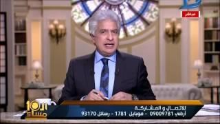 getlinkyoutube.com-العاشرة مساء   منع دخول المحجبات حفل عمرو دياب ومديرة أعمالة ترد