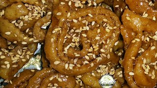 getlinkyoutube.com-Chebbakia facile (recette marocaine)...الشباكية السهلة والناجحة