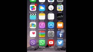 getlinkyoutube.com-مشاهدة افلام playbox مترجمة ع الايفون بدون جلبريك اصدار8.4