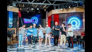 [July 14, 2018] Watch BLACKPINK Jisoo on MBC Unexpected Q, Full Video Link in Description width=