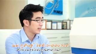 getlinkyoutube.com-ศัลยกรรมปากบาง by หมอภู