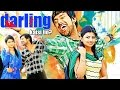 Darling Kaisi Ho? 2016 Full Hindi Dubbed Movie | South Indian Movies Dubbed in Hindi Full Movie