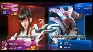 getlinkyoutube.com-Tekken7 Kazumi(NOBASIN) vs Yoshimitsu(Firealisa) bikini play 鉄拳7 철권7 korea online battle