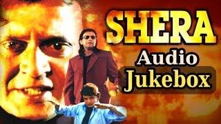 Shera (HD)  - All Songs - Mithun Chakraborty - Vinitha - Rami Reddy