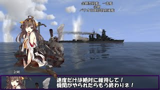 getlinkyoutube.com-艦これil-2 四十五隻目 あ号艦隊決戦 17マス目 高画質版