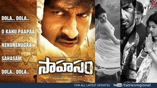 Sahasam Telugu Movie Full Songs Jukebox | Gopichand, Tapsee Pannu