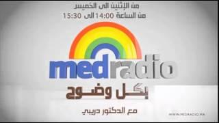 """getlinkyoutube.com-""""الصعوبات التي تواجهها الفتاة مع الشخص الذي يعجبها"""" Pr. Mamoun Moubarak Dribi 17-07-2014"""