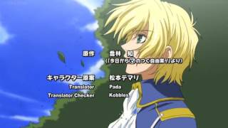 getlinkyoutube.com-Kyou  kara  maou  ova  3  part 1 english sub