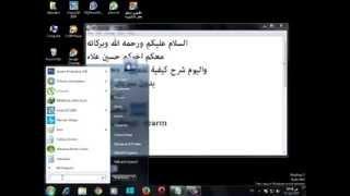 getlinkyoutube.com-تفعيل windows 7 بدون سيريال او كراك