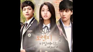 getlinkyoutube.com-افضل 25 مسلسل كوري لعام 2015 best 25 korean drama in