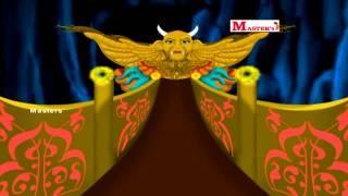 getlinkyoutube.com-விக்கிரமாதித்தன் கதைகள் - தலையணை சொன்ன கதை (Vikramadhithan Kathaigal)