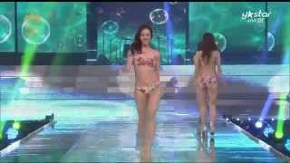 getlinkyoutube.com-[2014 미스코리아 선발대회 Miss Korea Beauty Contest] 여신 강림! 명품 몸매의 향연~ 미스코리아 비키니 퍼레이드 with 딕펑스 'VIVA 청춘'