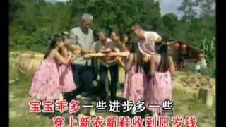 getlinkyoutube.com-巧千金 《宝宝过新年》 Chinese New Year Song