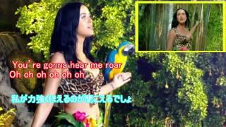 getlinkyoutube.com-Katy Perry - Roar - 和訳&歌詞 PV