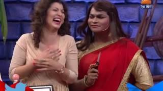 getlinkyoutube.com-Chala Hawa Yeu Dya Tejaswini Pandit & Jyoti Chandekar Part 2 On 25th November
