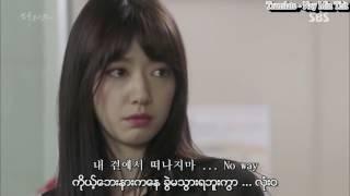 No way   park yong ln & kwon soon i myanmar subtitle