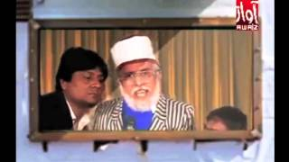 Funny molvi Tahir ul qadri on awaz tv