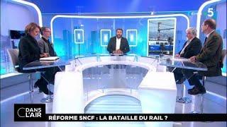 SNCF : la bataille du rail ? #cdanslair 16.02.2018