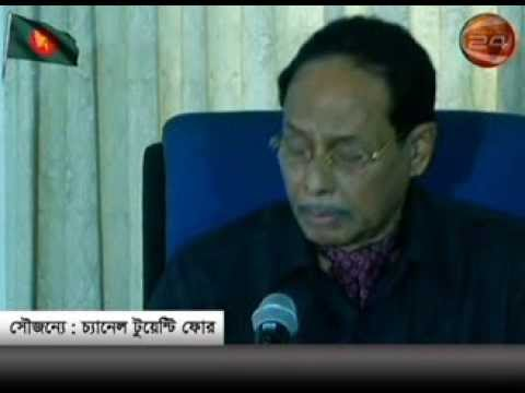 Ershad Boxcoting election