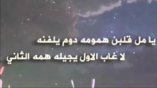 """getlinkyoutube.com-"""" كل المشاعر ع فرقاه  يبكنه """""""