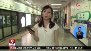 getlinkyoutube.com-짐 드는 척 하다가 '찰칵'...女 치맛속 몰카