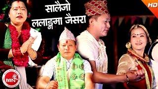 getlinkyoutube.com-New Salaijo Song 2073/2017   Lalang Ma Jaisara - Ganesh Rana Magar & Sharmila Gurung   Ft.Anil/Gairi