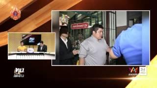 getlinkyoutube.com-ทุบโต๊ะข่าว : จำคุกวู้ดดี้ - แจ๊ค แฟนฉัน 1 ปี หมิ่น ไฮโซแชมป์ 23/03/58