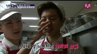 [ENGSUB]Baking cookies with EXO-K's