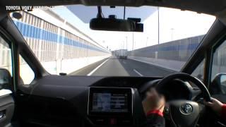 getlinkyoutube.com-ヴォクシー(VOXY)ハイブリッド「阪神高速31号線神戸山手線妙法寺から3号神戸線中之島西まで