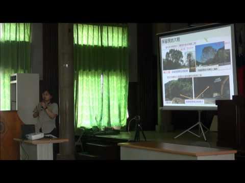 102年度 水庫集水區保育治理 工程生態檢核 林雅玲