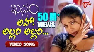 Khadgam Songs - Allari Allari - Sangeetha - Ravi Teja - TeluguOne