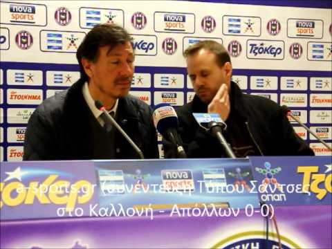 santses kalloni apollon a sports