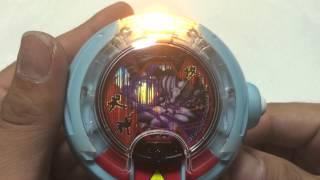 getlinkyoutube.com-[QRコード]犬神(いぬがみ) Bメダル バスターズガチャVol.3[プロトタイプ音声紹介]Yo-kai Watch