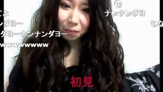 getlinkyoutube.com-ももえり、ナンナンダヨー【ニコ生】