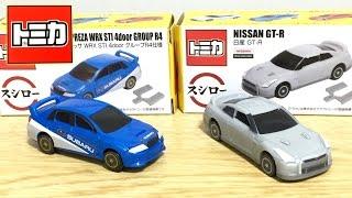 getlinkyoutube.com-スシローのイベントでもらった ダッシュトミカ2台をご紹介☆GT-R WRXどっちがはやいかな!? tomica Toy