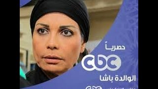 getlinkyoutube.com-اغنية حسين الجسمى -  امى   تتر مسلسل الوالدة باشا