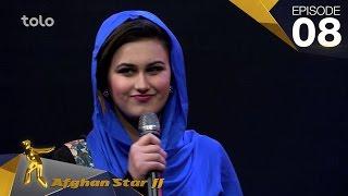 getlinkyoutube.com-Afghan Star S11 - Episode 08 - Top 12 introduction / فصل یازدهم ستاره افغان - معرفی 12 بهترین