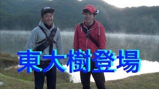 getlinkyoutube.com-マスゲンVS東大樹 東播野池バス釣り対決