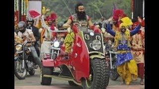 Baba Ram Rahim | haryanvi song dubbed