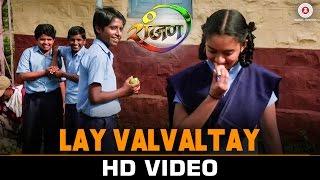 getlinkyoutube.com-Lay Valvaltay - Official Video | Ranjan | Yash Kulkarni & Gauri Kulkarni | Avadhoot Gupte