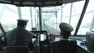 新しい「中川短絡線」完成 - アーバンライナー 前面展望