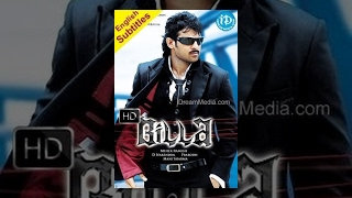getlinkyoutube.com-Billa Telugu Full Movie || Prabhas || Anushka Shetty || Meher Ramesh || Mani Sharma