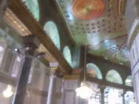 BAITUL MUQUDDAS IN PALESTINE FROM INSIDE